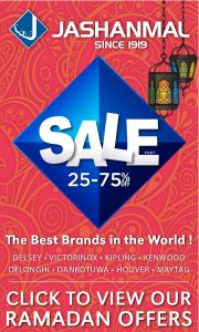 JNC_RamadanSale_English 240x400