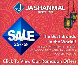 JNC_RamadanSale_English 300x250