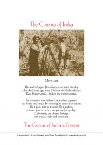 JULY-SEP 2013The Cinema of India